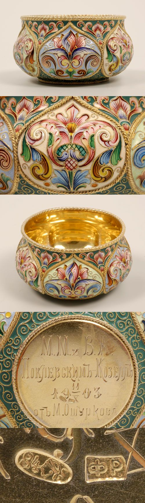 A Russian silver gilt and shaded cloisonne enamel bowl, Feodor Ruckert, Moscow, circa 1896-1908. The bulbous circular bowl with raised drop-shape panels decorated in shaded multi-color floral and foliate motifs with alternating grounds of pale blue, celadon and peach against an overall green ground.