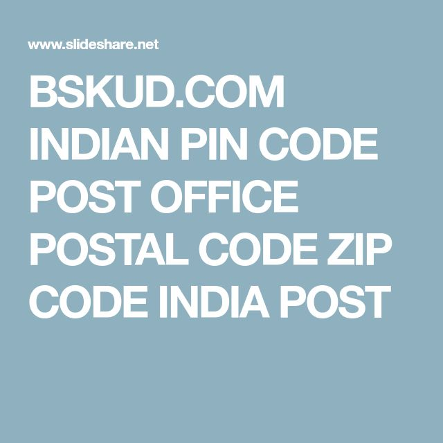 BSKUD.COM  INDIAN PIN CODE  POST OFFICE  POSTAL CODE  ZIP CODE  INDIA POST