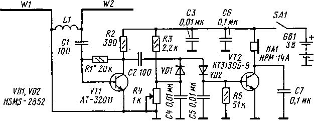 Found On Bing From Supreemcircuits Blogspot Com Electronics Projects Circuit Dc Circuit