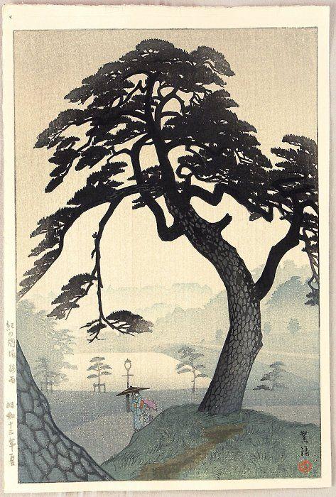 Pine in Rain  by Shiro Kasamatsu 1898-1992