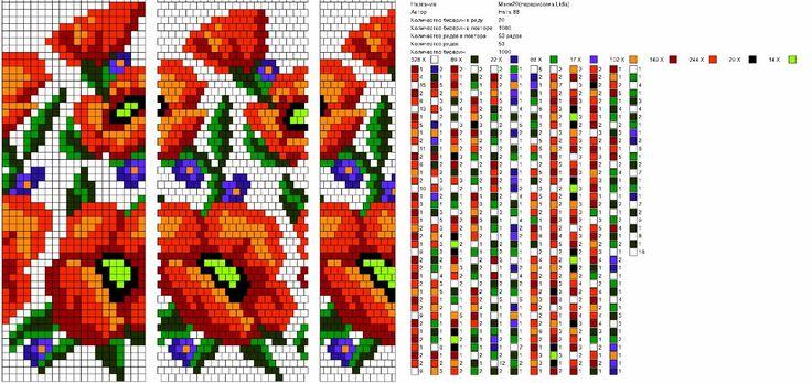 Узоры для вязаных жгутиков-шнуриков 16   biser.info - всё о бисере и бисерном творчестве