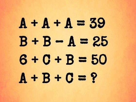 Nobody Can Get 7/7 On This IQ Quiz And It's Driving The Internet Crazy • Quiz Cow | Math quizzes, Fun quizzes to take, Quiz