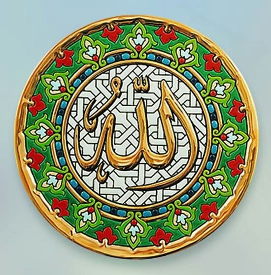 97 best islamic decorations images on pinterest for Arabic calligraphy decoration