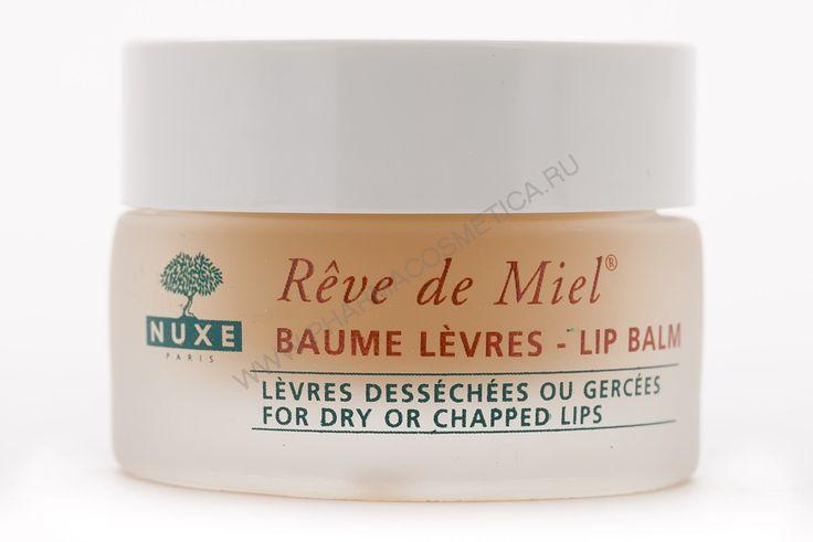Купить Рэв Де Мьель Бальзам для губ 15 мл Nuxe Reve De Miel: цена и отзывы - Био эффективность в уходе за лицом - Центр Здоровья Кожи