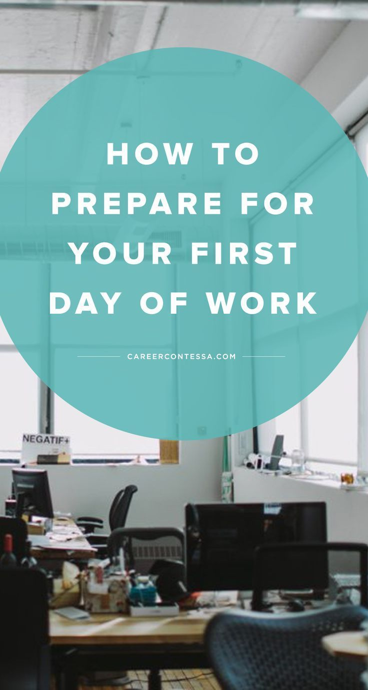 How to prepare for your first day of work. | CareerContessa.com