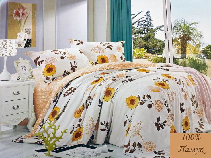 #bedding set #sunflowers #comfort #design #interior #home