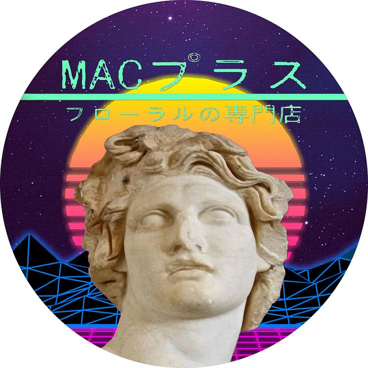 MACINTOSH PLUS - リサフランク420 / 現代のコンピュー by HwiteMAn