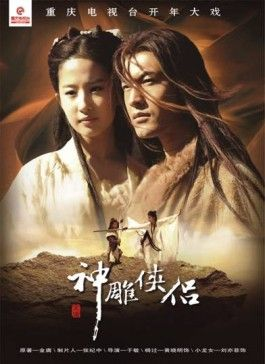 Return to the Condor Heroes - Add this to your dramalist at: http://mydramalist.com/chinese-drama/402/return-of-the-condor-heroes