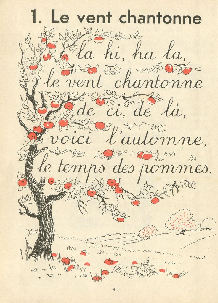 """The Wind Sings"", such a lovely little French song & illustrated lyric page about autumn!"