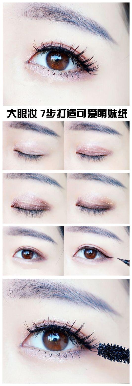 日系芭比大眼妆,只需要几步,即可将眼睛无限放大。步骤简单,妆容效果也不会过于浓重,很适合日常上班或者逛街。