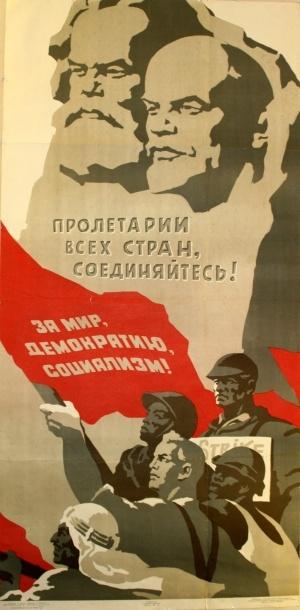Workers of the World Unite, 1965 - original vintage poster by V Briskin listed on AntikBar.co.uk - SOLD