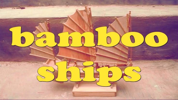 Welcome to Bamboo Ships Channel