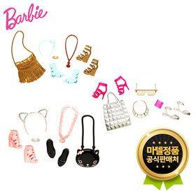 Gmarket - [Fisher Price] Barbie /Fashion/Accessories/CFX30