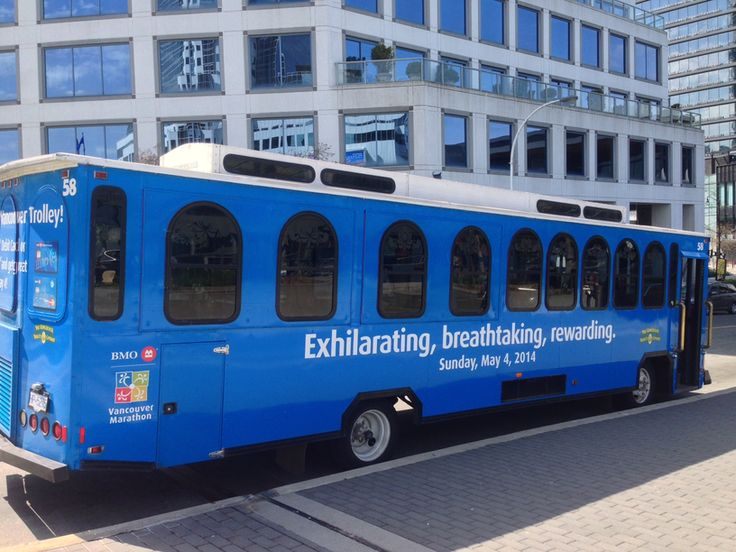 BMO Marathon Bus Wraps! Great colour and messaging. Produced by FASTSIGNS Vancouver www.fastsigns.com/653