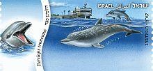 ATM Postage label  Endangerd Sea Creatures - Common Bottlenose Dolphin -  Israel Philatelic Federation