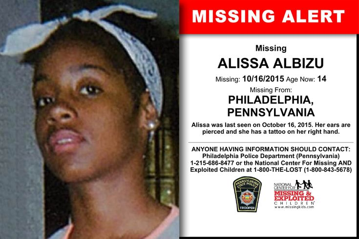 Find Missing Alissa Albizu!