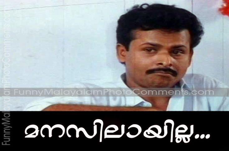 Nammal Enthu Kondu Thottu Sandesham Malayalam Comedy Photo