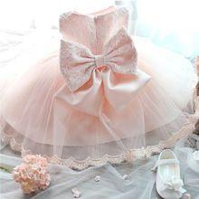 Первое причастие цветок девочка платья кружево бант принцесса vestido де noiva театрализованное платья для маленьких девочка марка платье дети(China (Mainland))