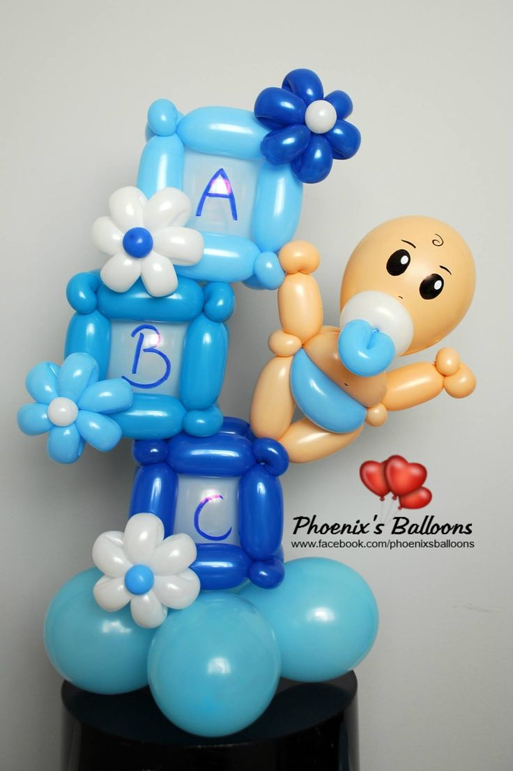 17 best images about baby shower balloons on pinterest for Arch decoration crossword clue