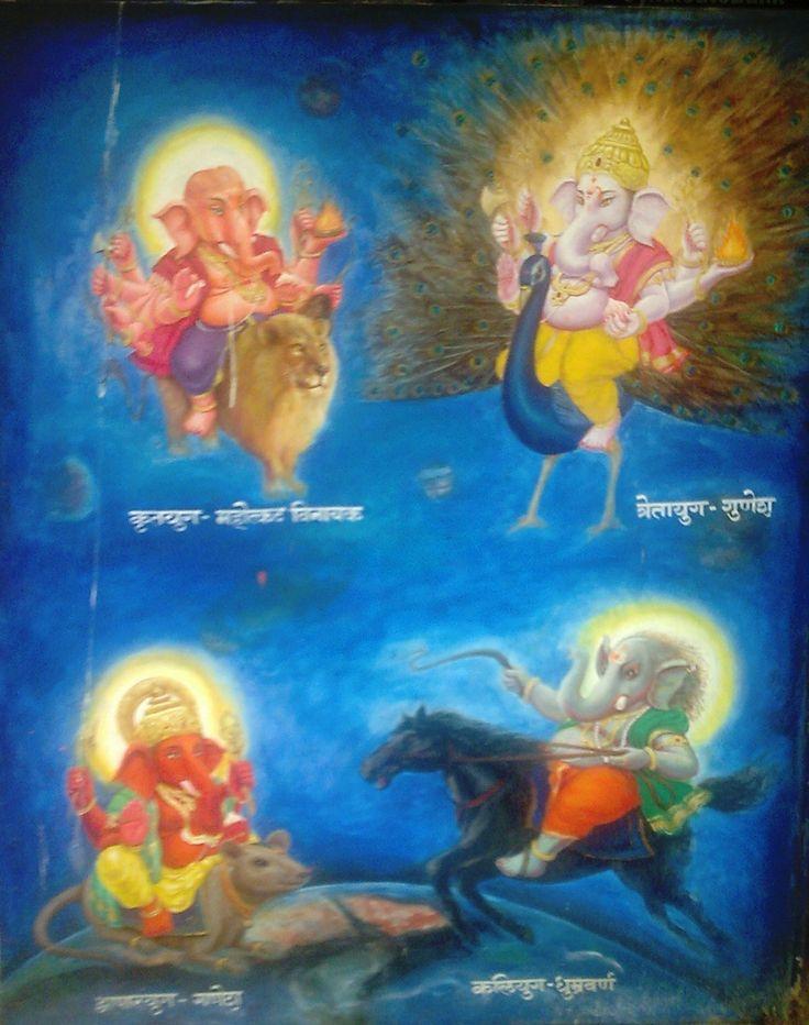 Ganesha of four yugas