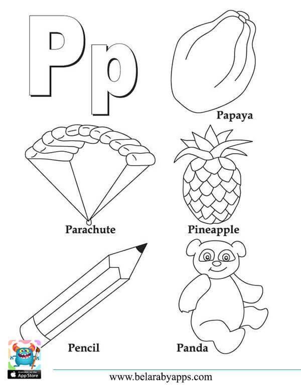 رسومات الحروف الانجليزية كبتل وسمول للتلوين مع الكلمات بطاقات للطباعة بالعربي نتعل Paper Crafts Diy Kids Animal Coloring Pages Free Printable Coloring Sheets
