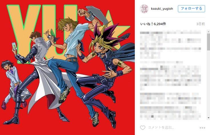 Yu-Gi-Oh! Manga creator Kazuki Takahashi drew his characters playing Pokemon Go