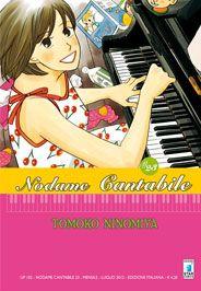 Nodame Cantabile Vol. 23