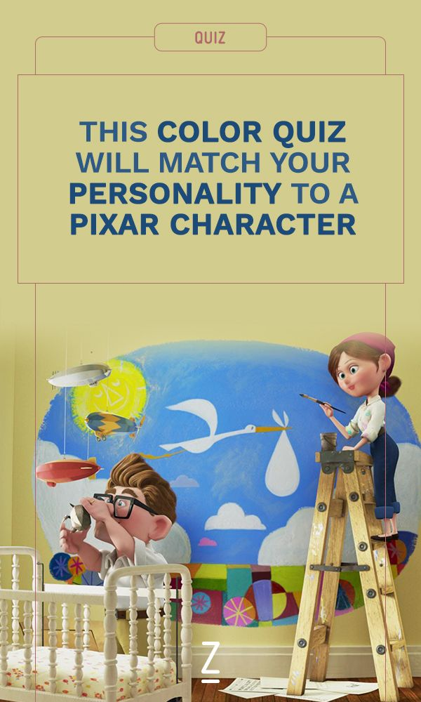 This color quiz will match your personality to a Pixar character. Who will you be?