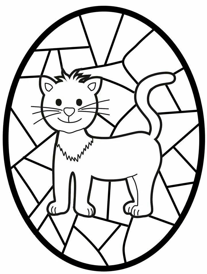 Elif Elif Adlı Kullanıcının çalışma 4 Yaş Panosundaki Pin Cat