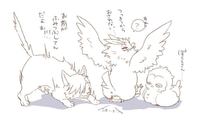 「HQログ」/「かる坂」の漫画 [pixiv]