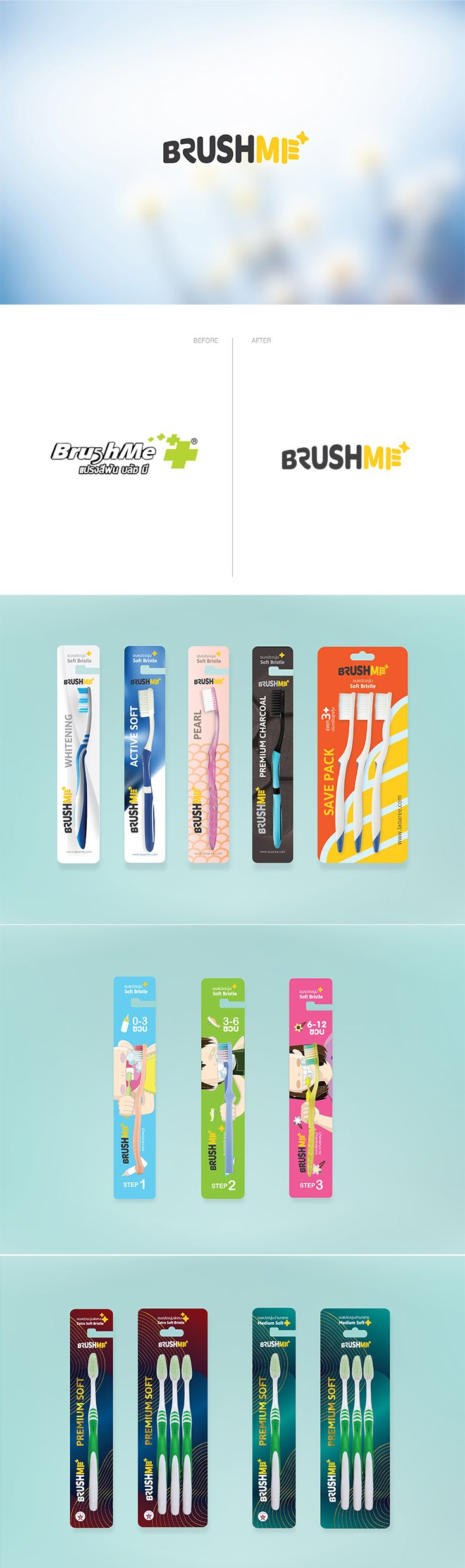 BRUSHME branding and packaging design. Make the low price toothbrush become to high image.