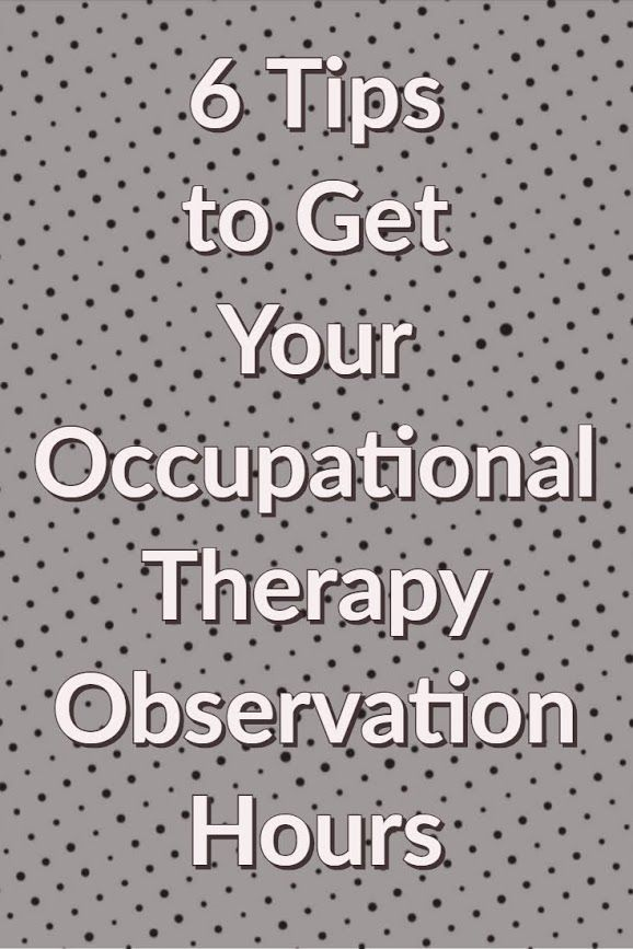 d72595901fb5eeb38cd90092d636cc61 - How To Get A Masters Degree In Occupational Therapy