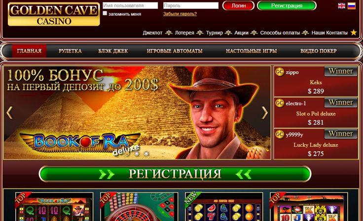 obzor-kazino-treasury-island-casino-com