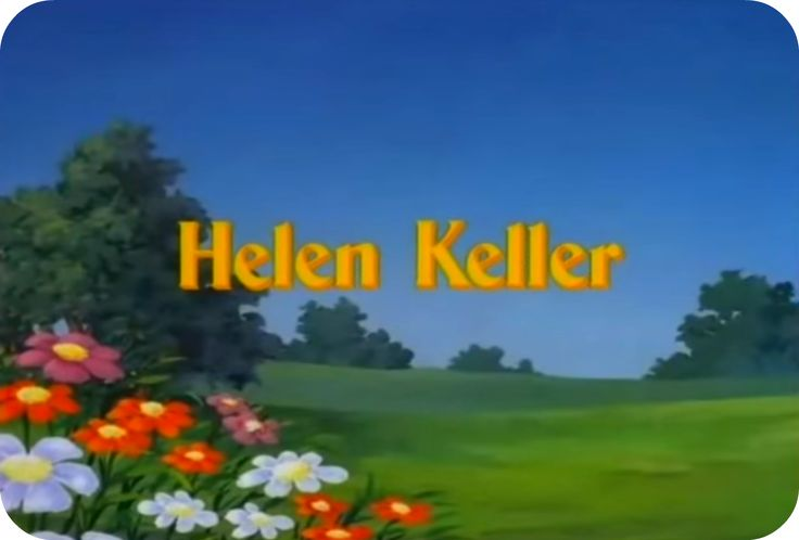 Η ιστορία της Έλεν Κέλλερ (animation με υπότιτλους) ~ Η κυρία Αταξία