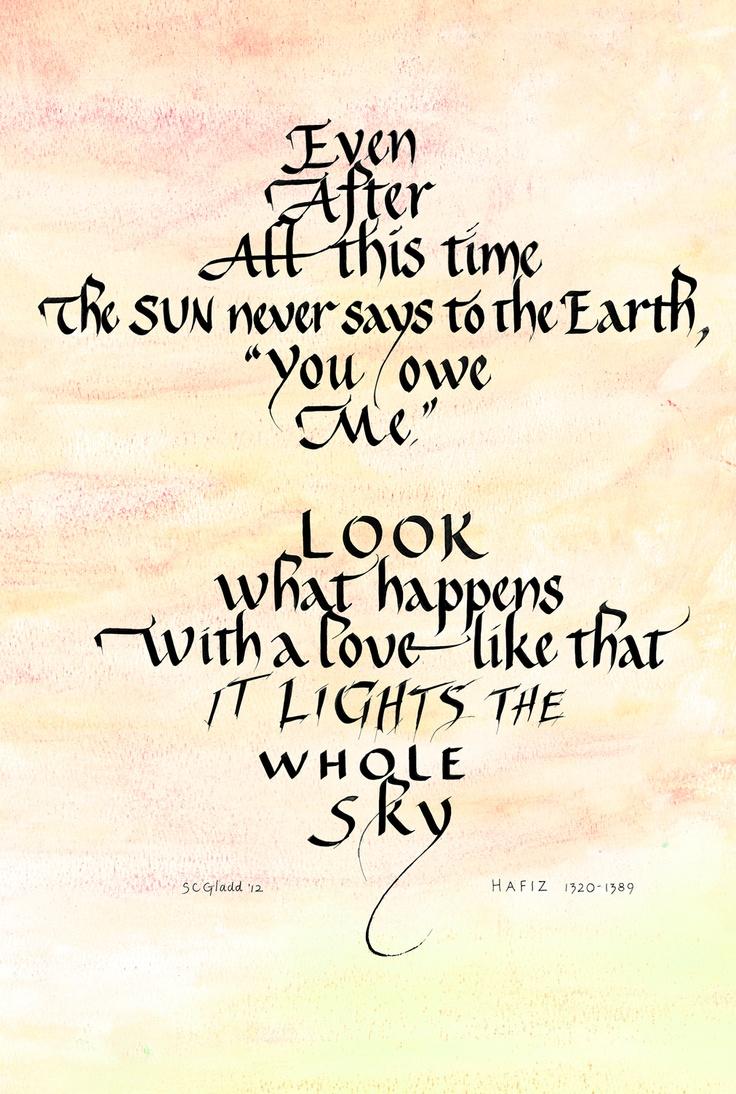 hafiz poem - photo #3