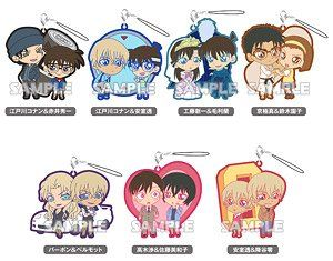 Detective Conan Rubber Strap Duo Vol.2 (Set of 7) (3,657yen)