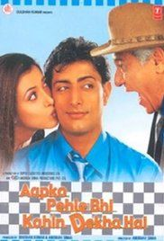 Aapko Pehle Bhi Kahin Dekha Watch Online. A suspended cop ends up in Calgary searching for a criminal, where he falls in love with daughter of a successful Indian businessman and a protective father who takes a while to accept his future son-in-law.