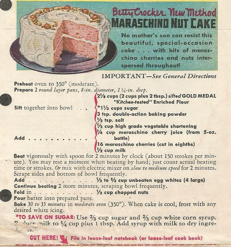 Maraschino Cherry Cake, a Betty Crocker/Gold Medal Flour recipe.