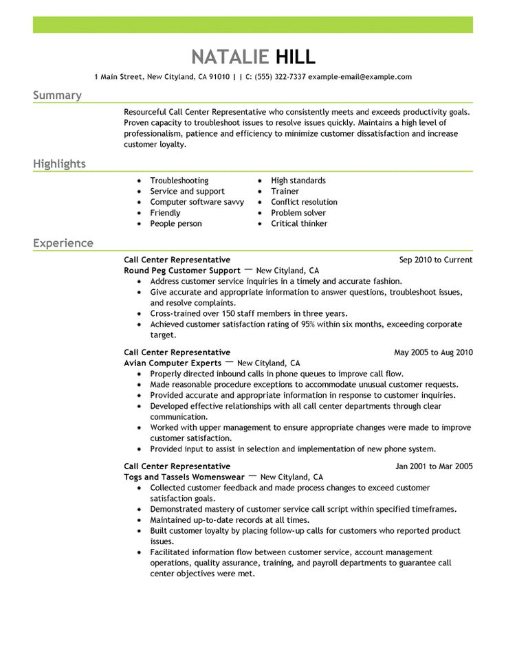 call-center-representative-customer-service-resume-example-emphasis-2-expanded.png (755×977)