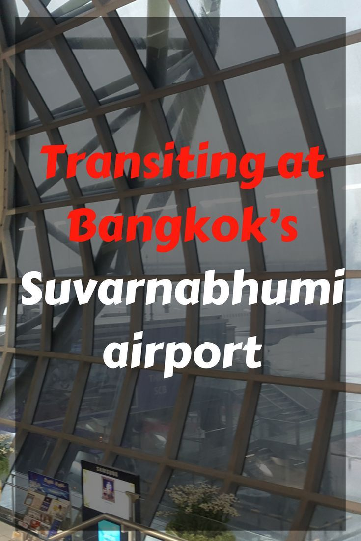 Transiting at Bangkok��s Suvarnabhumi Airport puts a new perspective into long layovers as this busy airport is well equipped for travellers.