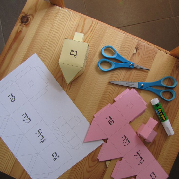 Dreidel paper template hanukkah decorations printable for Menorah arts and crafts