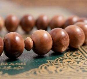 Ramadan+2016+:+le+Conseil+théologique+musulman+de+France+(CTMF)+tranche+sur+les+dates