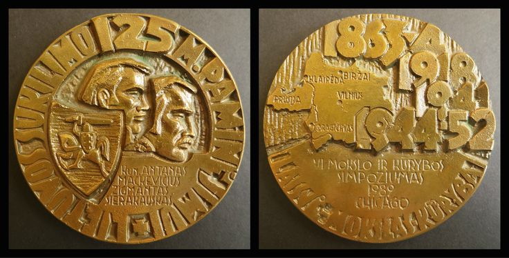 MEDAL DEDICATED TO THE 125TH ANNIVERSARY OF THE 1863–1864 UPRISING IN LITHUANIA.