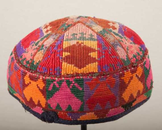 20.8''  Vintage AFGHAN HAT with strong by SOrugsandtextiles