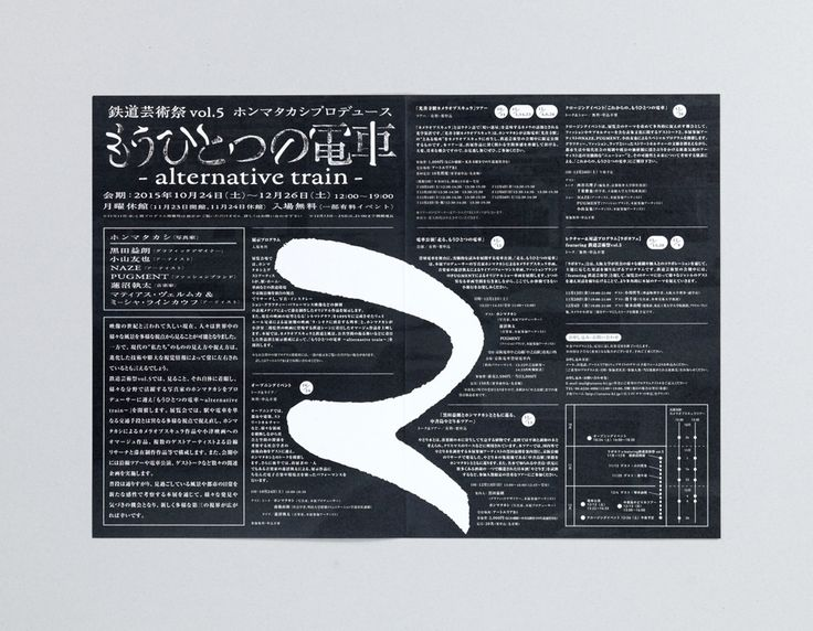 tetsugei-3