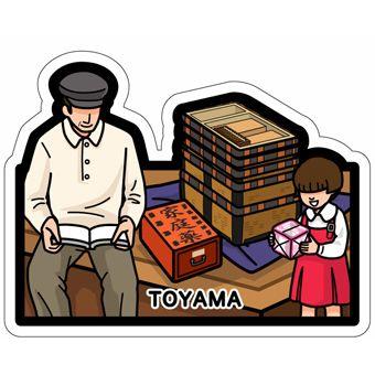 ご当地フォルムカード「富山」|POSTA COLLECT|郵便局のポスタルグッズ
