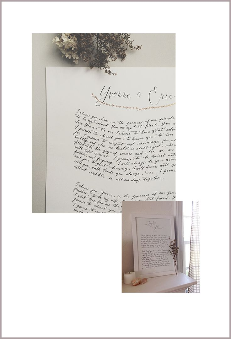 Blog Post: I PROMISE - calligraphy wedding vows