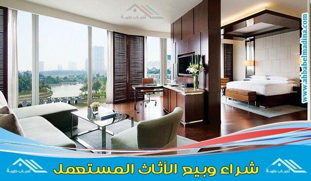 شراء اثاث فنادق مستعمل بالرياض وعفش فنادق مستعمل للبيع Hotel Furniture Furniture Home Decor