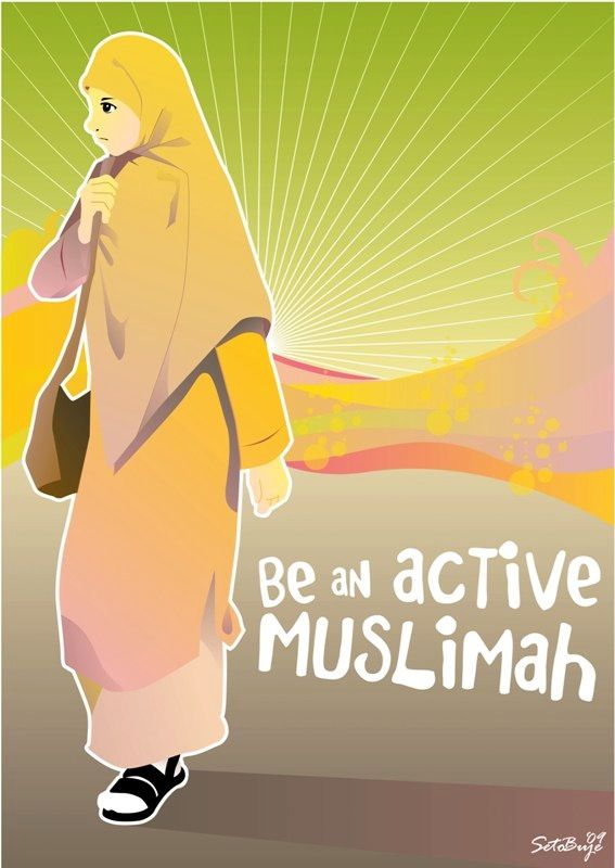 Active muslimah