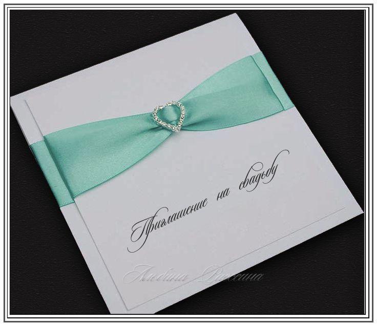 приглашение на свадьбу нитки зеленые: 10 тыс изображений найдено в Яндекс.Картинках